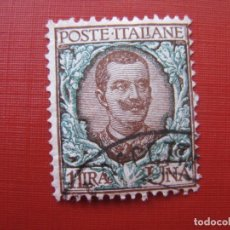 Sellos: -ITALIA 1901, V. EMMANUEL III, YVERT 73. Lote 186122291