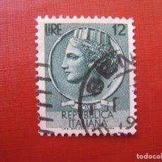 Sellos: -ITALIA 1953, YVERT 650. Lote 186207706