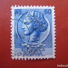 Sellos: -ITALIA 1953, YVERT 654. Lote 186207875