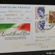 Sellos: TARJETA CON SELLO. VISITA DEL PAPA JUAN PABLO II A ANCONA. 2003.. Lote 188550703