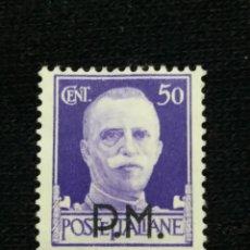 Sellos: POSTE ITALIA, 50 CENT, VICTOR EMMANUEL III, AÑO 1929. SOBREESCRITO, SIN USAR.. Lote 189774535