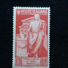 Sellos: POSTE ITALIA, 20 CENT, AUGUSTO, AÑO 1937.. Lote 189893652