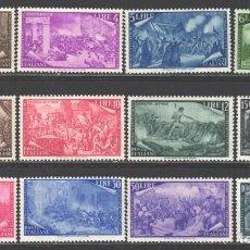Sellos: ITALIA, 1948 YVERT Nº 518 / 529 /**/, SIN FIJASELLOS. Lote 190779250