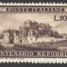 Sellos: ITALIA, 1949 YVERT Nº 537 /**/, SIN FIJASELLOS. Lote 190780591