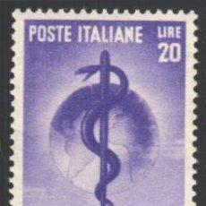 Sellos: ITALIA, 1949 YVERT Nº 545 /**/, SIN FIJASELLOS. Lote 190780921