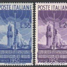 Sellos: ITALIA, 1950 YVERT Nº 561 / 562 /**/, SIN FIJASELLOS. Lote 190781471