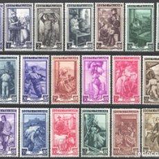 Sellos: ITALIA, 1950 YVERT Nº 572 / 590 /**/, SIN FIJASELLOS. Lote 190781557