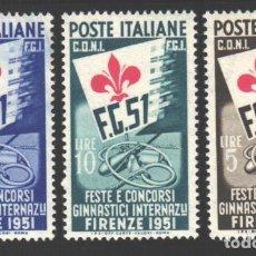 Sellos: ITALIA, 1951 YVERT Nº 599 / 601 /**/, SIN FIJASELLOS. Lote 190782053