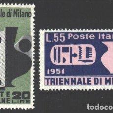 Sellos: ITALIA, 1951 YVERT Nº 605 / 606 /**/, SIN FIJASELLOS. Lote 190782485