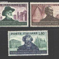 Sellos: ITALIA, 1951 YVERT Nº 615 / 617 /**/, SIN FIJASELLOS. Lote 190782565
