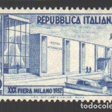 Sellos: ITALIA, 1952 YVERT Nº 623 /**/, SIN FIJASELLOS. Lote 190782768