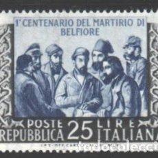 Timbres: ITALIA, 1952 YVERT Nº 643 /**/, SIN FIJASELLOS. Lote 190783190