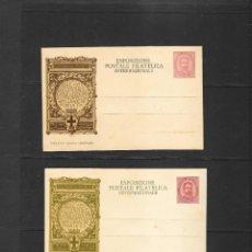 Sellos: AÑO 1894 DOS ENTEROS POSTALES ESPECIALES NUEVOS EXPOSICION INTERNACIONAL DE FILATELIA EN MILAN. Lote 191106005