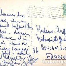 Sellos: ITALIA & CIRCULADO, CAPRI PANORAMA, BOUJAN-SUR-LIBRON FRANCE 1975 (12) . Lote 191278970
