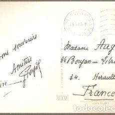 Sellos: ITALIA & CIRCULADO, SALUDOS DESDE ROMA, HÉRAULT FRANCIA 1970 (313). Lote 191279692