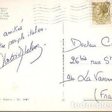 Sellos: ITALIA & CIRCULADO, VENECIA, PLAZA DE SAN MARCOS, LA VARENNE SAINT-HILAIRE FRANCIA 1977 (35). Lote 191349747
