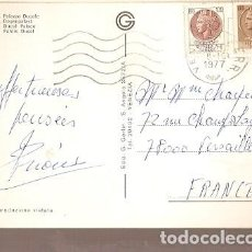 Sellos: ITALIA & CIRCULADO, VENECIA, EL PALACIO DUCAL, VERSALLES FRANCIA 1977 (101). Lote 191350347