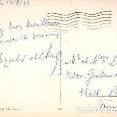 Sellos: ITALIA & CIRCULADO, ROMA, MULTI, PARIS 1973 (603) . Lote 191360230