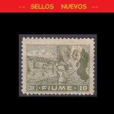 Sellos: LOTE SELLOS NUEVOS - ITALIA - FIUME - BARCOS - AHORRA GASTOS COMPRA MAS SELLOS. Lote 191654127