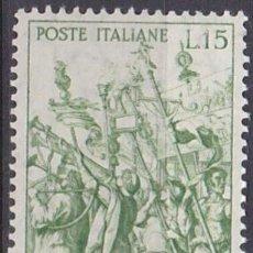 Sellos: LOTE SELLOS NUEVOS - ITALI 1958 - AHORRA GASTOS COMPRA MAS SELLOS. Lote 191740353
