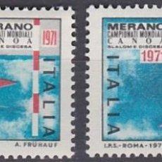 Sellos: LOTE SELLOS NUEVOS - ITALIA 1971 - DEPORTES - AHORRA GASTOS COMPRA MAS SELLOS. Lote 191742707