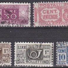 Sellos: LOTE DE SELLOS ANTIGUOS - ITALIA - AHORRA GASTOS COMPRA MAS SELLOS. Lote 192502057