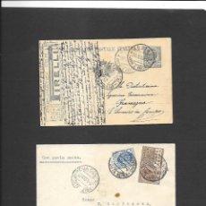 Sellos: ITALIA UNA CARTA AEREA, UN ENTERO POSTAL PUBLICITARIO, Y 12 POSTALES TODO ANTIGUO Y CIRCULADO. Lote 192593061