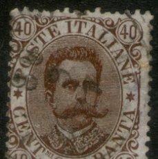 Sellos: SELLO USADO DE ITALIA CORREOS YVERT Nº 41. Lote 193111710