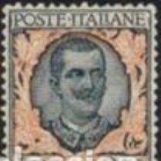 Sellos: SELLO USADO DE ITALIA, YT 185. Lote 194224250