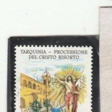 Sellos: ITALIA 1994 - YVERT NRO. 2051 - USADO. Lote 194343926