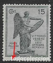 SELLO USADO DE ITALIA YT 115, FOTO ORIGINAL (Sellos - Extranjero - Europa - Italia)