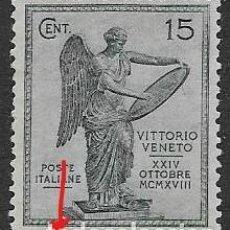 Sellos: SELLO USADO DE ITALIA YT 115, FOTO ORIGINAL. Lote 195081755