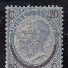 Sellos: ITALIA, 1865 YVERT Nº 22 /*/ REY VICTOR EMANUEL II. Lote 196236440