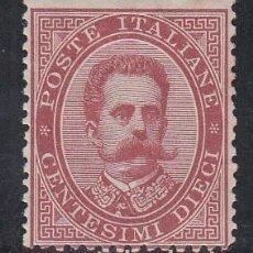 Sellos: ITALIA, 1879-82 YVERT Nº 34 /*/, EFIGIE DE UMBERTO I. Lote 196236720