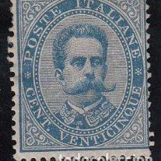 Sellos: ITALIA, 1879-82 YVERT Nº 36 /*/, EFIGIE DE UMBERTO I . Lote 196236756
