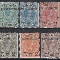 Sellos: ITALIA, 1890 YVERT Nº 46 / 51 /*/ EFIGIE DE UMBERTO I. Lote 196236886
