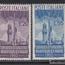 Sellos: ITALIA, 1950 YVERT Nº 561 / 562 /**/, PALACIO DE SIGNORIA, MONUMENTO A COLÓN, CASTILLO DE RAPALLO. Lote 196259676