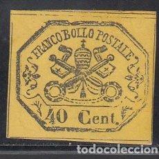 Sellos: ESTADOS DE LA IGLESIA, 1867 YVERT Nº 17 /*/ . Lote 196374616