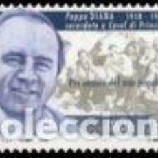 Sellos: SELLO NUEVO DE ITALIA 2019, YT 3857. Lote 196601220
