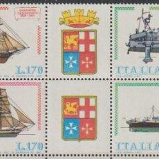 Timbres: ITALIA 1977 SCOTT 1273/6 SELLOS ** BARCOS NAVI CORVETTA CARACCIOLO, ALISCAFO SPARVIERO, PIROSCAFO. Lote 197602966