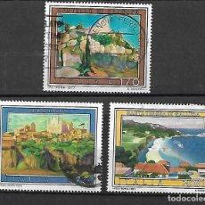 Sellos: VISTAS Y PAISAJES. ITALIA. . SELLOS AÑOS 1977/9/81. Lote 199245453
