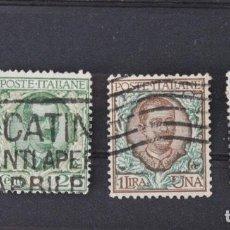 Sellos: ITALIA AÑO 1901. 3 SELLOS USADOS REY VICTOR MANUEL III. Lote 200833120