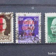 Sellos: SELLOS ITALIA 1944 VICTOR MANUEL III CON SOBREIMPRESION REPÚBLICA SOCIAL ITALIANA. Lote 200856442
