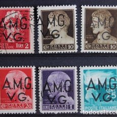 Sellos: SELLOS ITALIA 1945-47 SOBREIMPRESION A.M.G. V.G. ALIADAS GOBIERNO MILITAR VENEZIA GIULIA. Lote 201126035