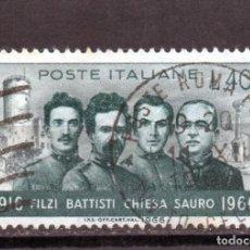 Sellos: ++ SELLO DE ITALIA AÑO 1966 USADO. Lote 202489143