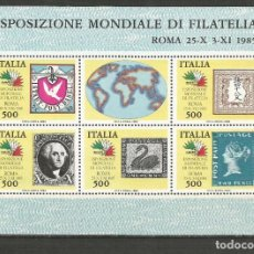 Sellos: ITALIA HOJA BLOQUE EXPOSICION MUNDIAL DE FILATELIA ROMA NUEVA SIN FIJASELLOS. Lote 203868688