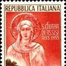 Sellos: SELLO USADO DE ITALIA ,YT 656. Lote 205043645