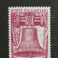 Sellos: ITALIA, 40°ANIVERSARIO DE LA VICTORIA DE 1918 MNH (FOTOGRAFÍA REAL). Lote 235820165