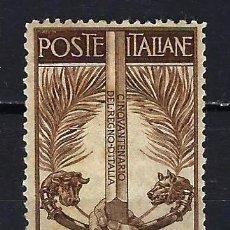 Sellos: 1911 ITALIA YVERT 88 50 ANIVERSARIO REINO DE ITALIA MH* NUEVO CON SEÑAL DE FIJASELLOS. Lote 210406432
