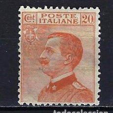 Sellos: 1925 ITALIA YVERT 143 VICTOR MANUEL III MH* NUEVO CON SEÑAL DE FIJASELLOS. Lote 210406706